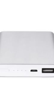 Xiaomi Mi Powerbank 2 10.000mAh Zilver